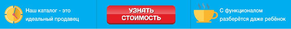 Заказать сайт-визитку на pinsk.eu