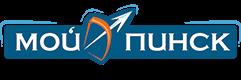 Пинский бизнес-каталог «Мой Пинск» https://pinsk.eu. Каталог заведений, новости Пинска, афиша, курсы валют.